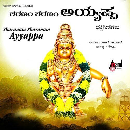 Jayavijayan