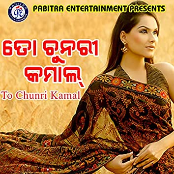To Chunri Kamal