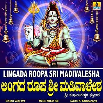 Lingada Roopa Sri Madivalesha - Single