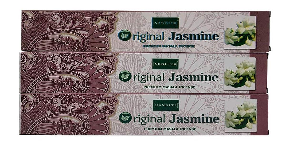 従者考古学的な報いるNandita オリジナル ジャスミン プレミアム マサラ香スティック 3本パック (各15グラム)