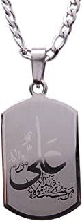 Silver Pt Ali Necklace Islam Muslim Gift Arabic Name Islamic Art Arabi Chain