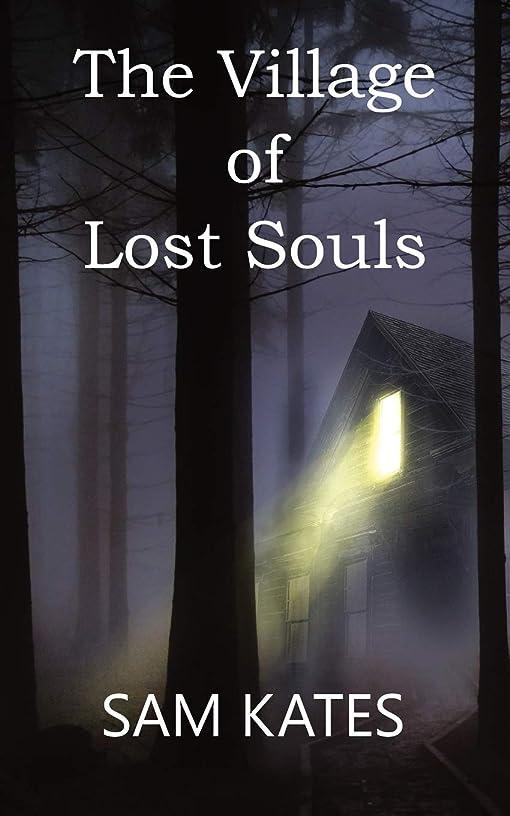 ユニークな音楽を聴くお祝いThe Village of Lost Souls