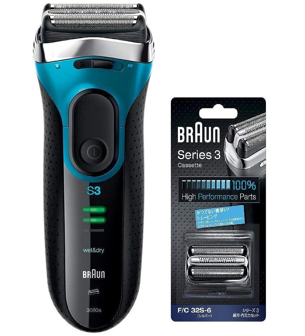 受け取るコート賃金ブラウン メンズ電気シェーバー シリーズ3 交換用替刃付 3080S-B-SET 3枚刃 水洗い/お風呂剃り可 ブルー
