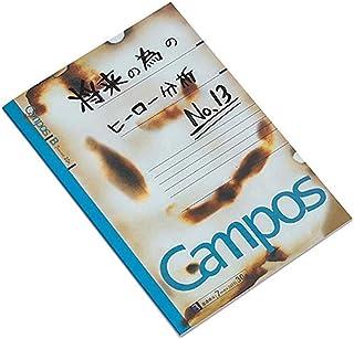 Blackflame MHA My Hero Academia Notebook Izuku Midoriya Campus Notebook Creatieve Anime Journal 10 x 7 Inch (Burn)