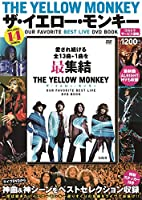 THE YELLOW MONKEY ザ・イエロー・モンキー OUR FAVORITE BEST LIVE DVD BOOK (宝島社DVD BOOKシリーズ)