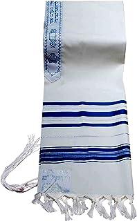 "100% Wool Tallit Prayer Shawl in Blue and Silver Stripes Size 24"" L X 72"" W"