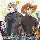 HETALIA THE WORLD TWINKLE CHARACTER CD VOL.7 AMERICA/RUSSIA by America (Katsuyuki Konishi) Russia (Yasuhiro Takato) (2015-10-28)