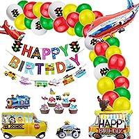 誕生日 飾り 輸送をテーマにした男の子の誕生日パーティー飾り付け豪華な風船 セット 飛行機 スクールバス アイスクリームカート 列車 パトカーアルミホイル風船 輸送をテーマにした誕生日 バルーン