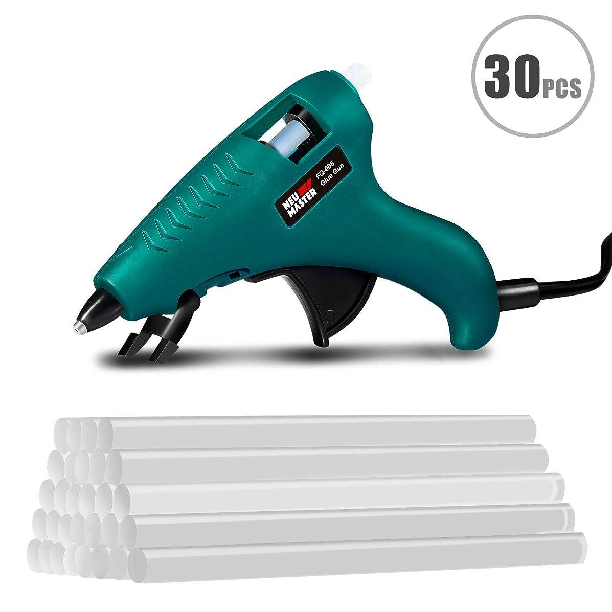 Hot Glue Gun,Mini Glue Gun Kit with 30pcs Glue Sticks for DIY Small Craft Projects & Sealing and Quick Repairs by NEU Master
