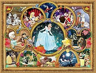 Ceaco Jigsaw Puzzle - Disney Animated Movie Classics 1500 Pieces