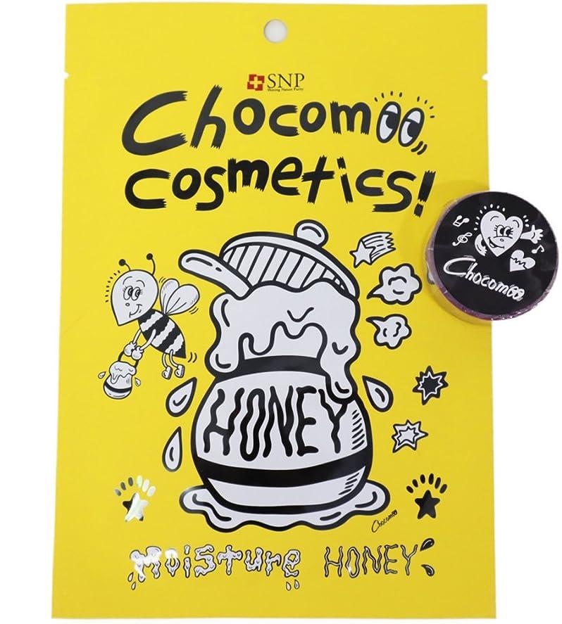 休み狼正確さChocomoo チョコムー ハニーシートマスク & マスキングテープ CMT02 ピンク