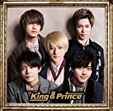 We are King & Prince! 歌詞