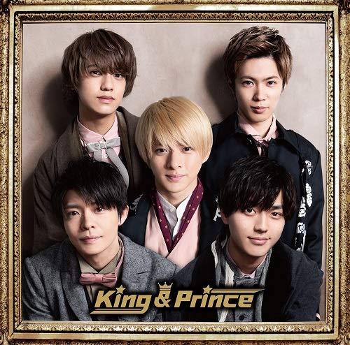 ノーティー ガール 歌詞 King & Prince - Naughty