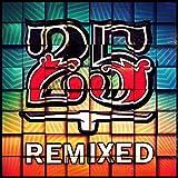 The Cube (Acid Pauli's Papito Remix)