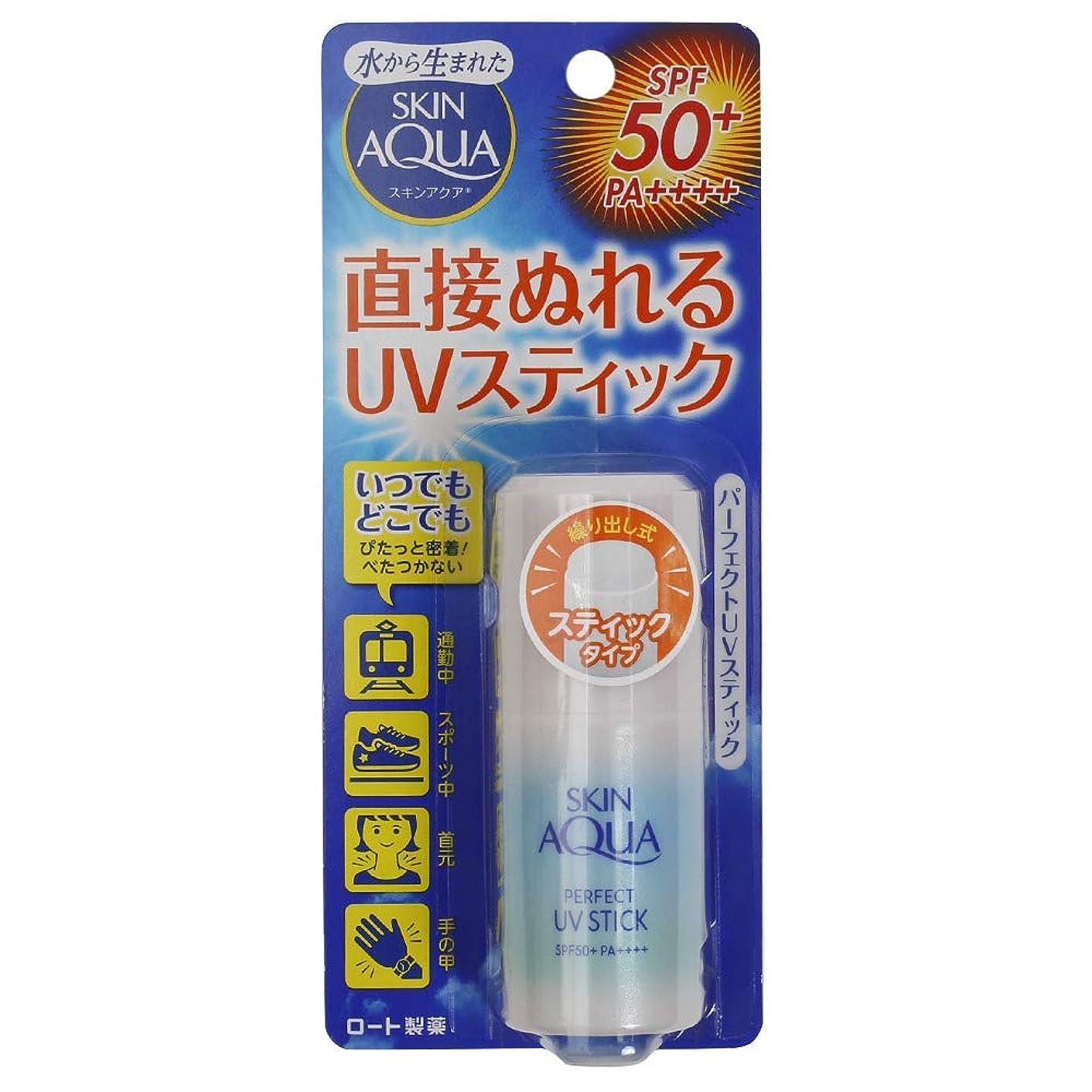 受ける拳研磨(ロート製薬)スキンアクア パーフェクトUVスティック 10g(お買い得3個セット)