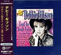デビー・ギブソン ベスト ロスト・イン・ユア・アイズ WQCP-1546-HPM