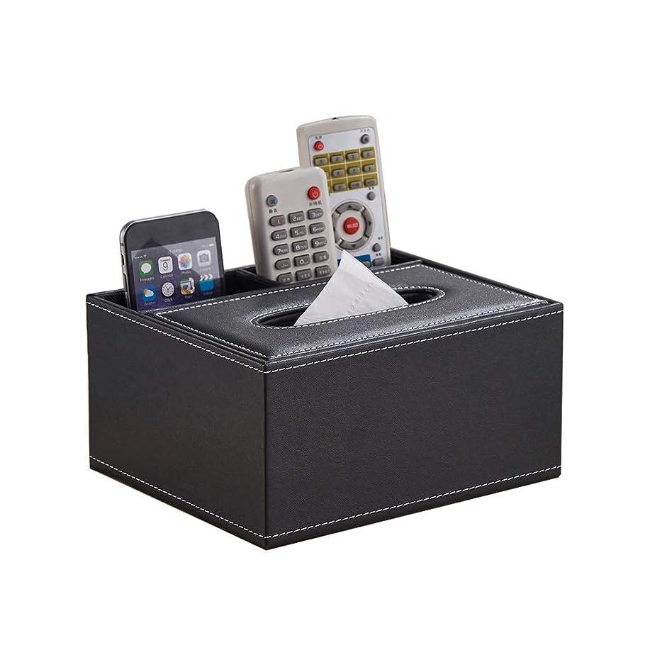 帳面予防接種ハリケーンGWM 2で1多機能puレザーティッシュホルダーボックスカバーホルダーホームデスクペン鉛筆リモートコントロール電話収納ボックスコンテナ、20.5×17.5×10センチ、黒