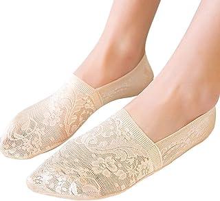 SOXBANG レディース フットカバー靴下 レース 深履きタイプ 滑り止め付き 爽やかな靴下 かわいいデザイン 夏秋用 4足セット