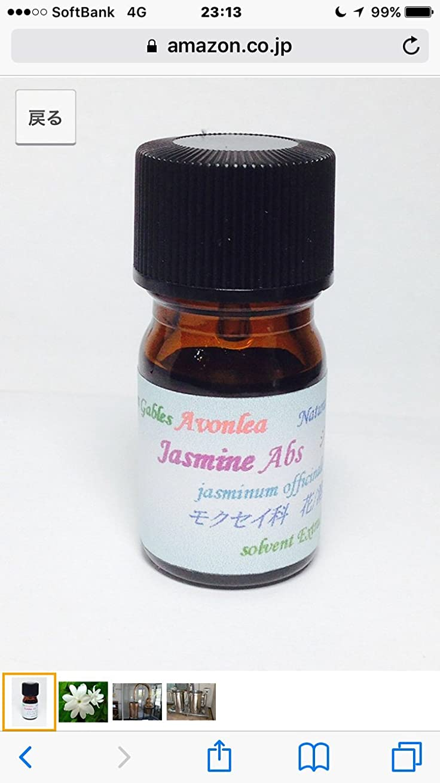 記念日プレフィックス聖書ジャスミン Abs 5ml 100% ピュア エッセンシャルオイル 花の精油