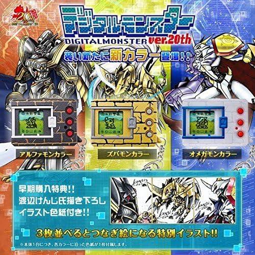 Digimon digivice 20th Anniversary Edition Digital Monster alphamon SchwarzFarbe ver