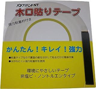 パネフリ工業 木口貼りテープ ブラック T 4785 24mm×50M