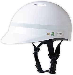 SANADA 头盔 MACH(马哈) 上学・上班・自行车头盔 JJ-1(银色反射带卷) L尺寸(59〜60cm)