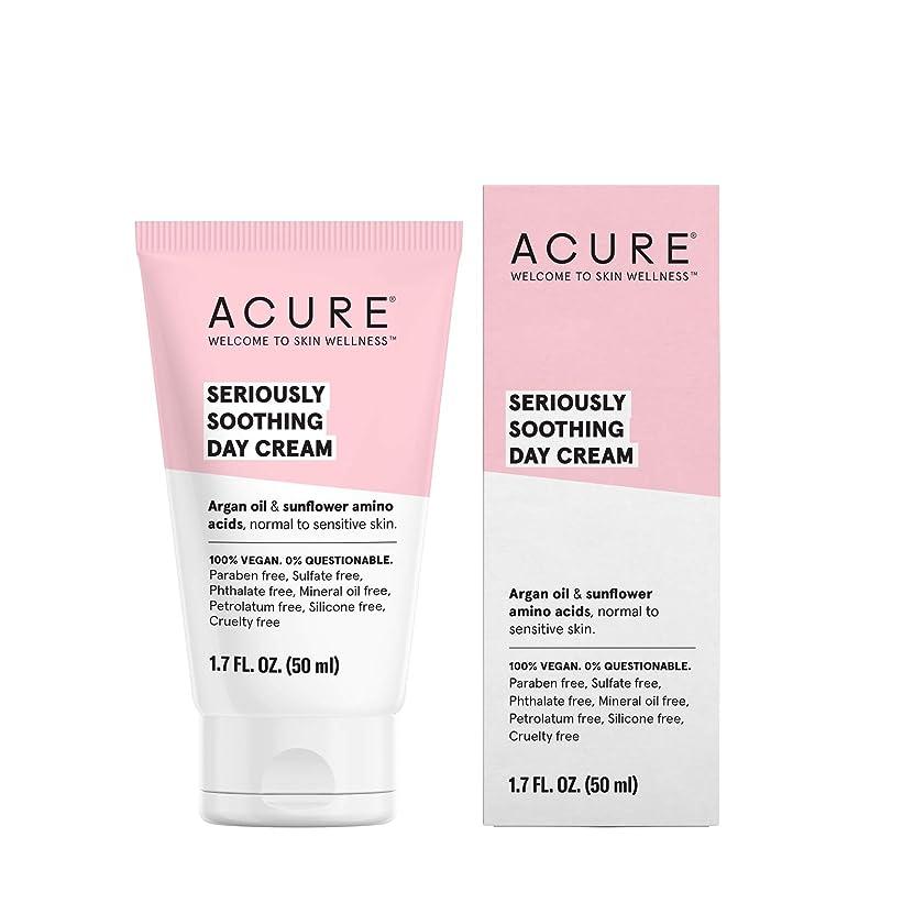 スクラップ金属中級Acure Organics, Sensitive Facial Cream, Argan Oil + Probiotic, Unscented, 1.75 oz (50 ml)