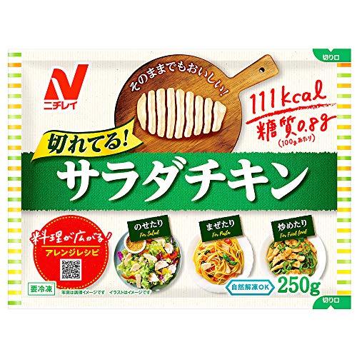 [冷凍]ニチレイフーズ 切れてる!サラダチキン 250g×12個