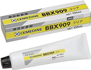 セメダイン BBX909 135ml NA-006