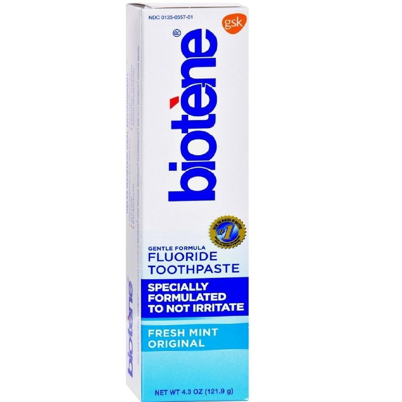 なくなる手つかずの活気づけるBiotène Bioteneジェントル式フッ化物の歯磨き粉、フレッシュミント4.3オズ(12パック) 12のパック