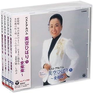 美空ひばり ベストアルバム CD4枚組 (収納ケース付)セット