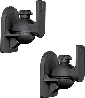 PAPE, 2 Pack Lot Pair Satellite Speaker Black Wall Mount Brackets for Bose Jewel Cube