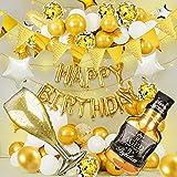 OMEW 風船 誕生日 飾り付け LEDスターライト灯串付き Happy Birthday バルーン パーティー 装飾 パーティーグッズ 誕生日プレゼント 雰囲気最高 金と白