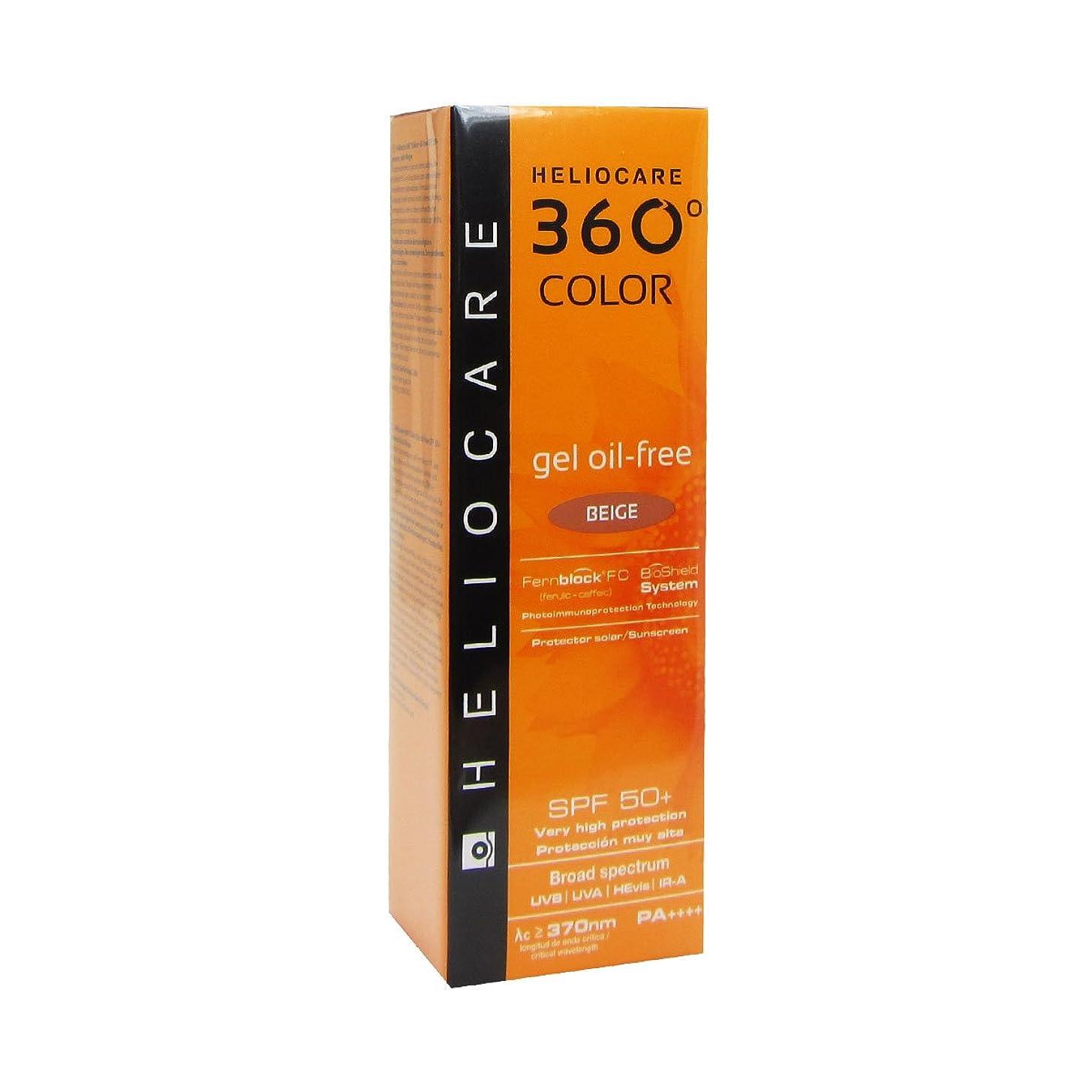 振り向く海軍ありがたいHeliocare 360 Gel-color Oil-free Spf50 Beige 50ml [並行輸入品]