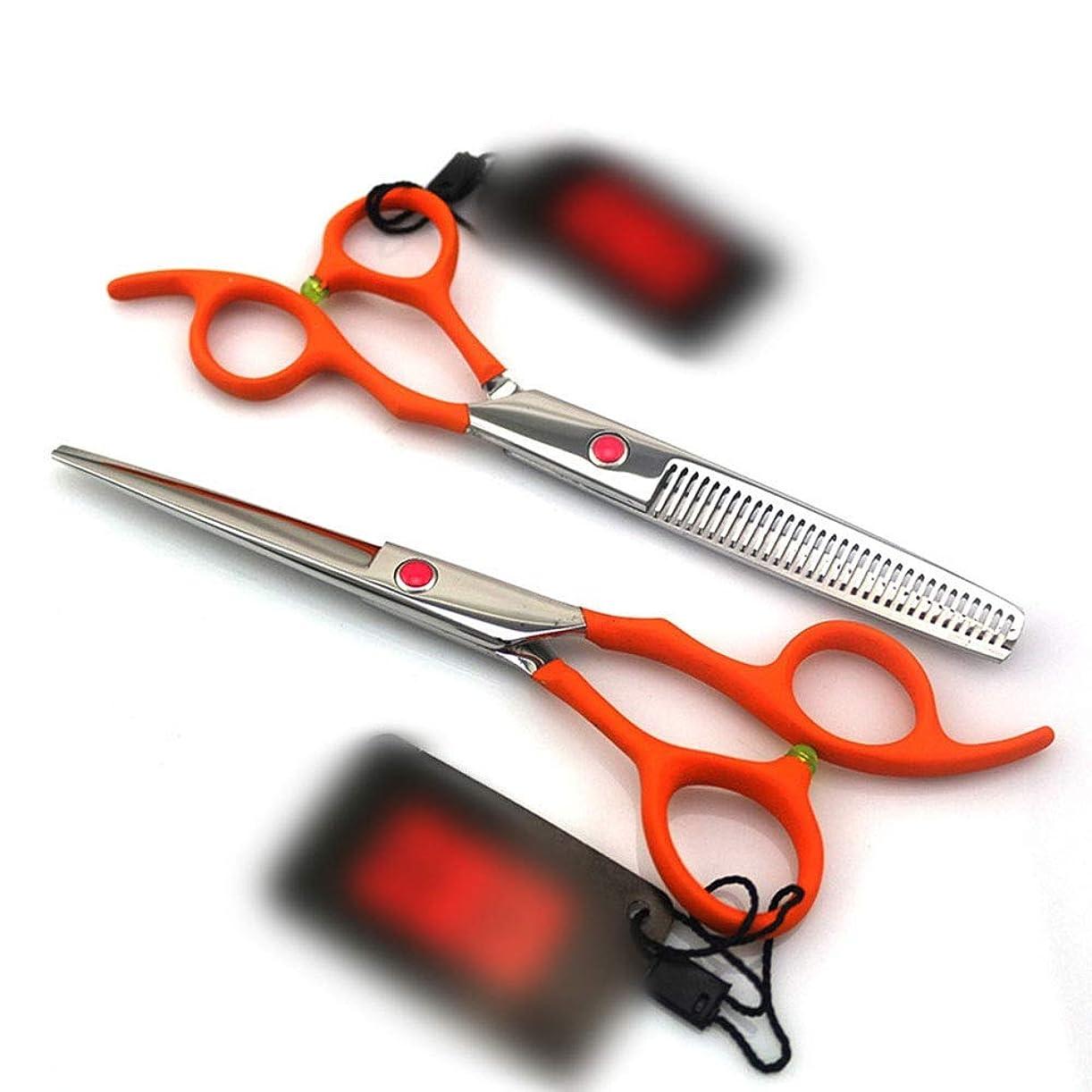 光沢お祝いバスト6.0インチのオレンジ専門の理髪はさみ、平らな+歯はさみの理髪用具セット モデリングツール (色 : オレンジ)