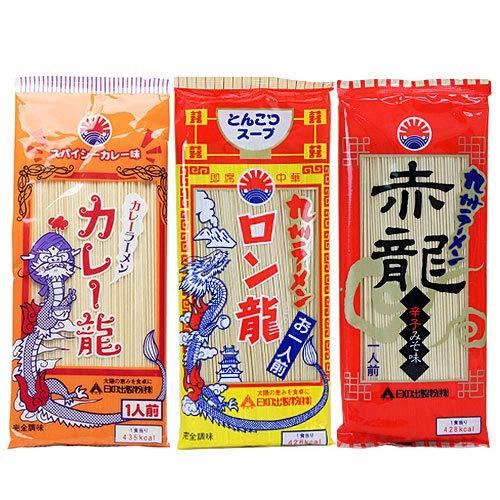 日の出製粉 三つの龍(ロン龍/赤龍/カレー龍)拉麺セット 3種×各1人前