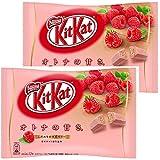 Netsle Kit Kat Chocolate Bar Raspberry 2 Pack ( 1pack is12bars)