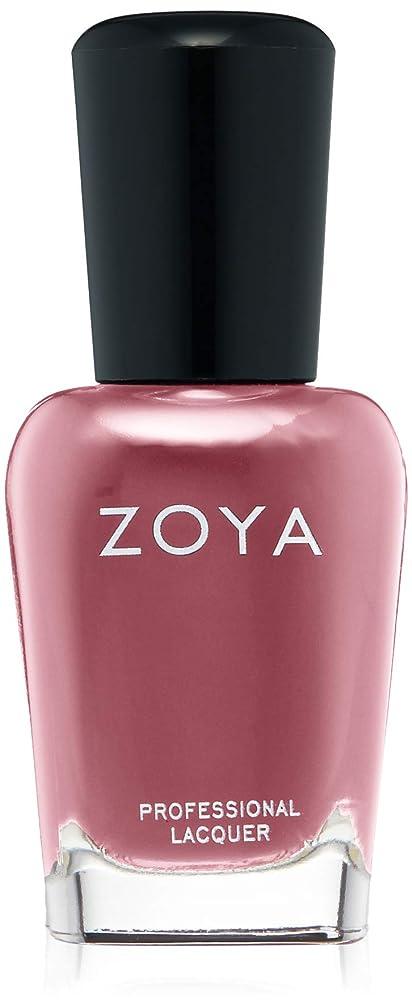 ZOYA(ゾーヤ) ネイルカラー ZP955 15mL RUTHIE