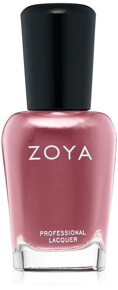 鎮静剤廃止する止まるZOYA(ゾーヤ) ネイルカラー ZP955 15mL RUTHIE