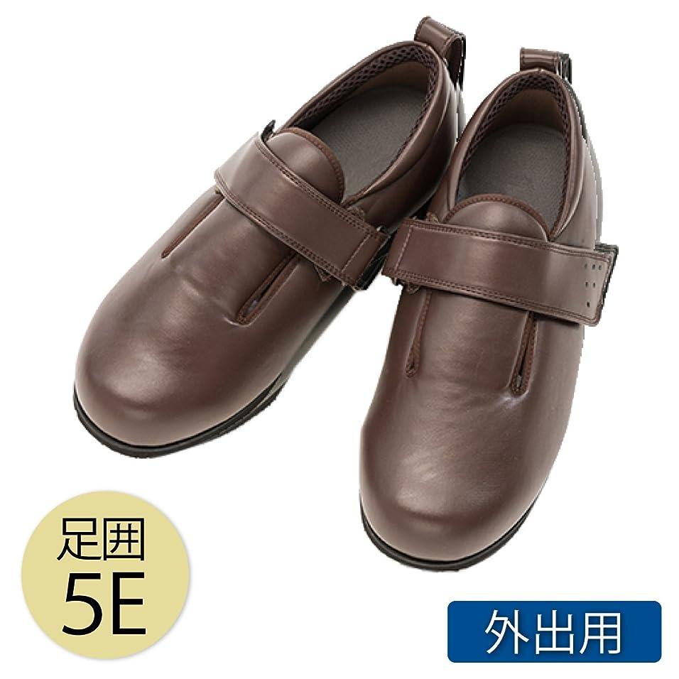 新聞年齢スペシャリスト介護シューズ 介護靴 外出用 あゆみ シニア ダブルマジックIII 合皮 5E 茶 7044