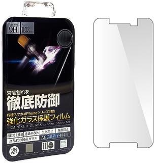 強化ガラス保護フィルム HTC J butterfly 2 HTL23 用 表面硬度9H 厚さ0.33mm 液晶 保護 ガラスフィルム 指紋防止 気泡防止 ソフトフレームガラス