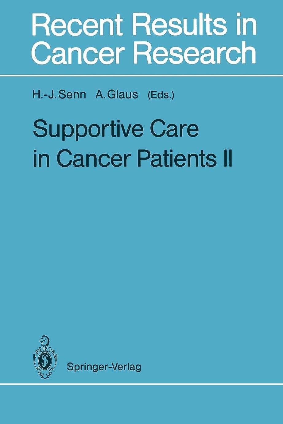 ペネロペ徹底明るくするSupportive Care in Cancer Patients II (Recent Results in Cancer Research)