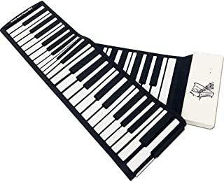 TOOYU Roll Up Piano Folding Portable Keyboard | 88 Key | Music Gifts For Women Men Girl Boys Kids | Educational Toys Gift ...