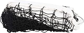 Professional Thick Convenient to Stretch Strong Volleyball Net, PE Volleyball Net, Firm Woven Extraordinarily for Indoor O...