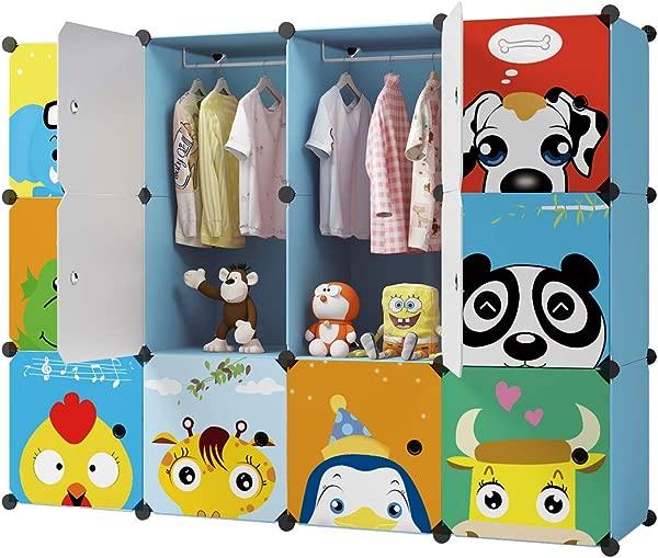 KOUSI Baby Clothes Rack Kid Wardrobe Closet Blue 8 Cubes 2 Hanging Sections B