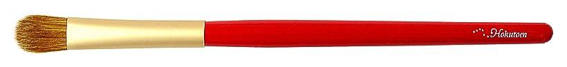 鷲フラグラント不良熊野筆 北斗園 HBSシリーズ アイシャドウブラシL(赤金)