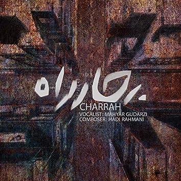 Charrah (feat. Hadi Rahmani & Sanam Marufkhani)