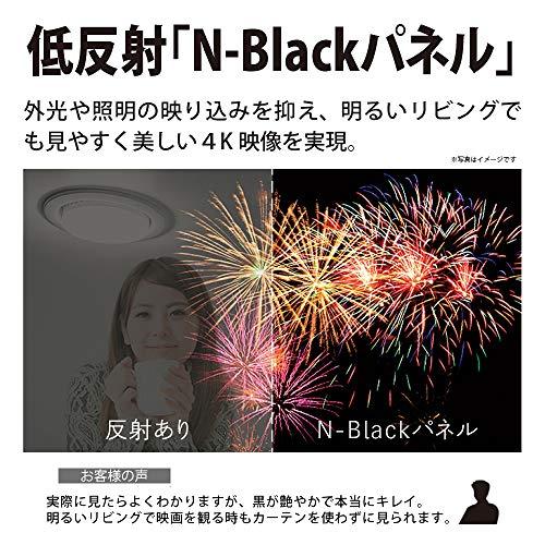 『シャープ 50V型 4Kチューナー内蔵 液晶 テレビ AQUOS 4T-C50AN1 スマートテレビ(Android TV) N-Blackパネル HDR対応』の4枚目の画像