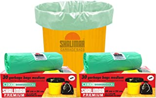 Shalimar Premium OXO - Biodegradable Garbage Bags (Medium) Size 48 cm x 56 cm 4 Rolls (Dustbin Bag/Trash Bag) (120 Bags) (...