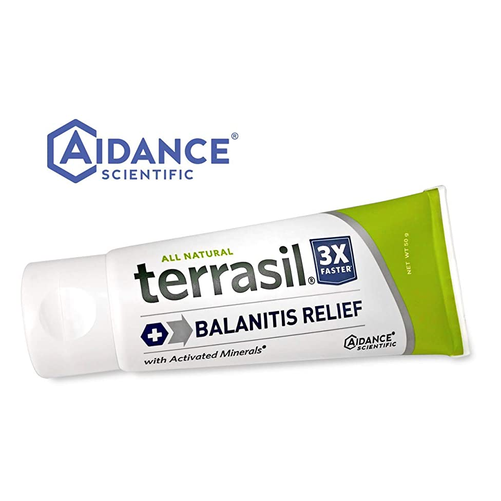 Terrasil? Balanitis Relief - 100% Guaranteed, Patented All-natural, gentle, soothing skin relief ointment for relief from irritation, itch, redness and inflammation, Balanitis symptoms (50 gram tube)